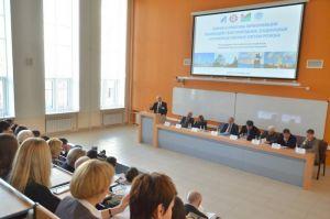 Међународна конференција